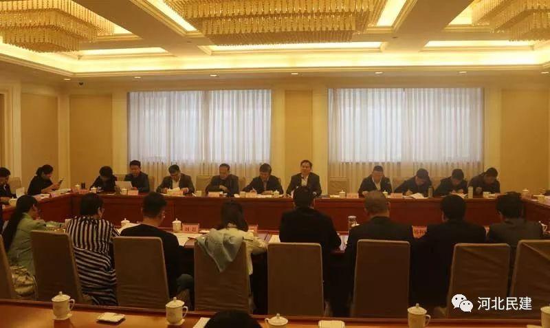民建河北省委召开新闻宣传工作专题会议1.jpg