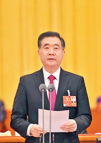 全国政协十三届一次会议在京开幕3.jpg