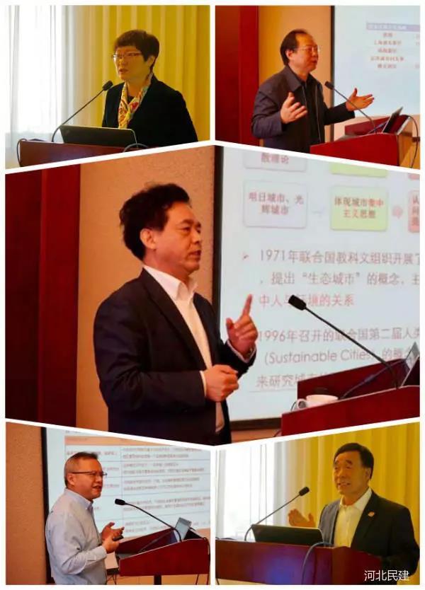 2017年京津冀开发区协同创新发展论坛在石家庄举办3.jpg