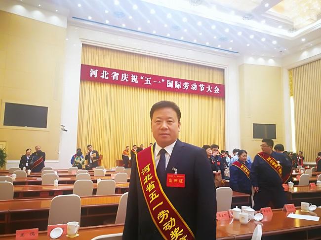 民建邯郸会员梁清江获2018年度河北省五一劳动奖章-1.jpg