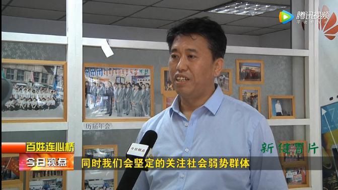 承德民建会员企业百盛通讯公司2.jpg