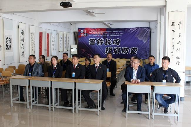 10月29日,社会服务委员会参观唐山监狱,进行警示教育-1.jpg
