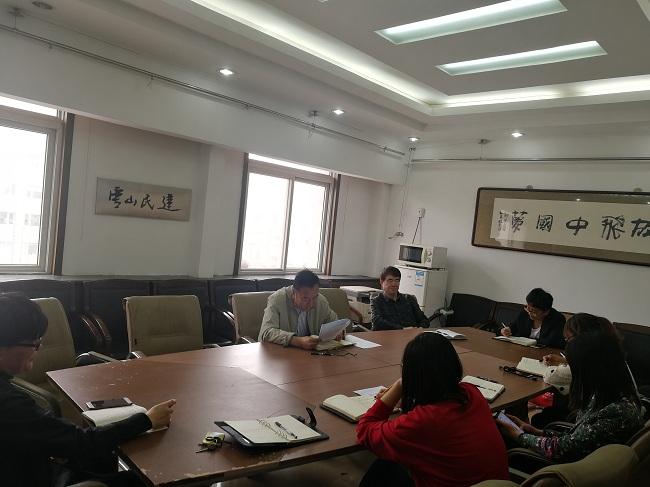 民建唐山市委组织机关干部学习2-1.jpg