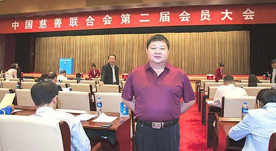 民建会员王诚印当选中国慈善联合会会员.jpg