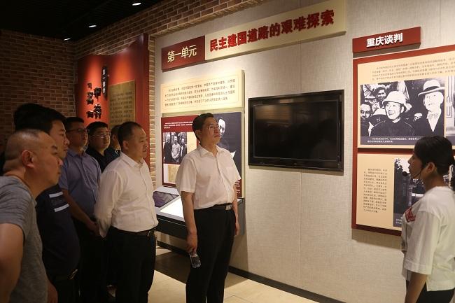 民建省委举办省直新会员学习会5-1.jpg