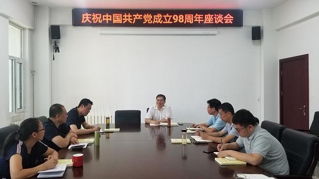 民建省委机关召开庆祝中国共产党成立98周年座谈会3-1.jpg