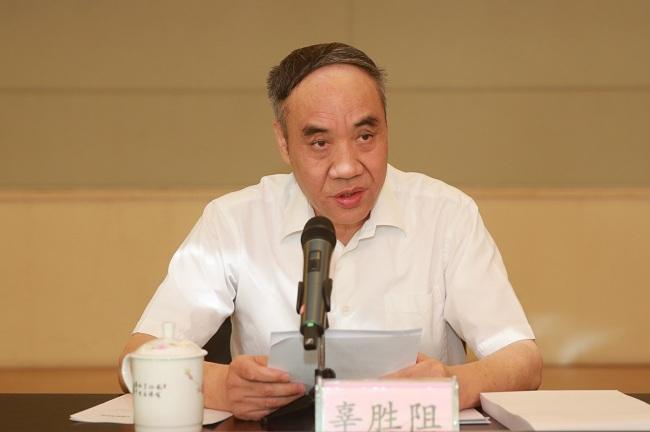 """民建中央""""不忘合作初心,继续携手前进""""主题教育活动动员部署大会在京召开3.jpg"""
