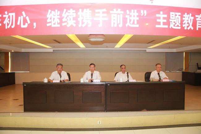 """民建中央""""不忘合作初心,继续携手前进""""主题教育活动动员部署大会在京召开1-1.jpg"""