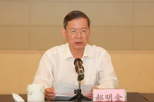 """民建中央""""不忘合作初心,继续携手前进""""主题教育活动动员部署大会在京召开2-1.jpg"""