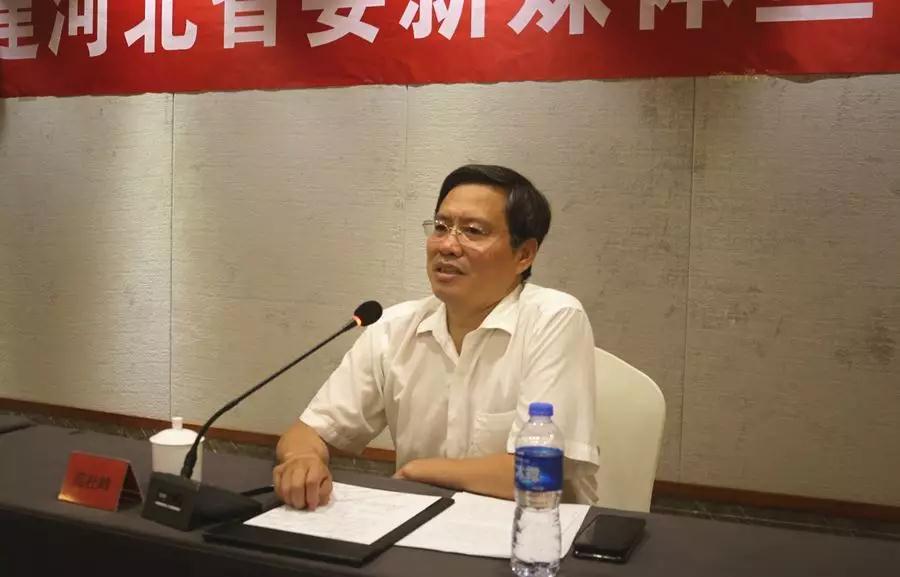 民建河北省委召开新媒体宣传培训会议2.jpg