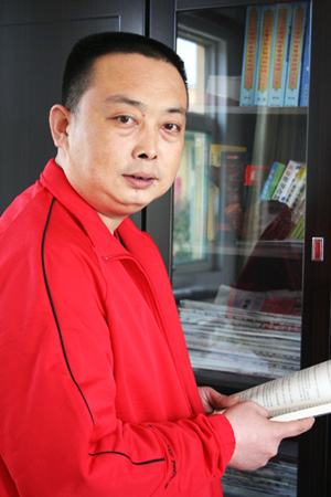 河北省政协常委、民建省委常委、正大制管总裁张洪顺.jpg