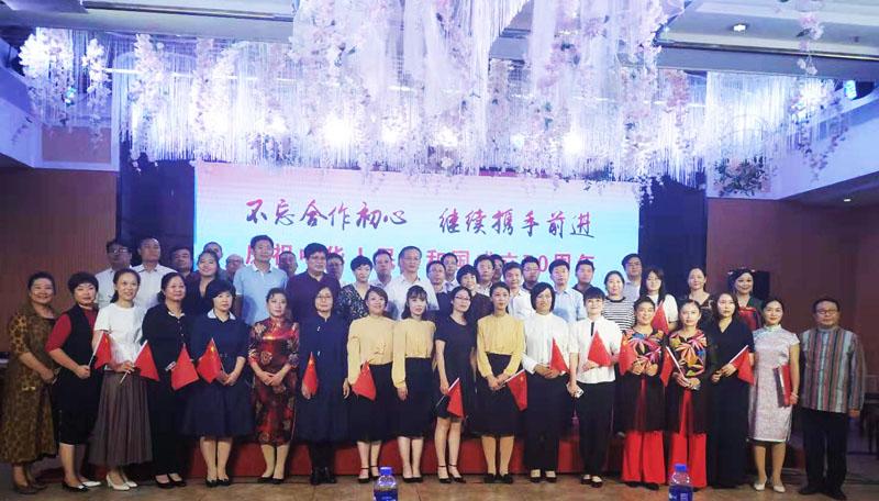 民建沧州市委组织庆祖国70周年晚会.jpg