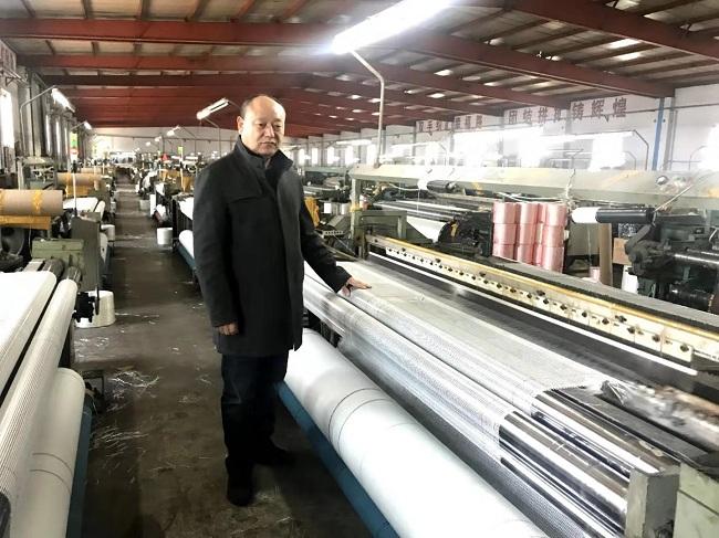 秦皇岛民建会员被评为抚宁区专业技术拔尖人才-1.jpg