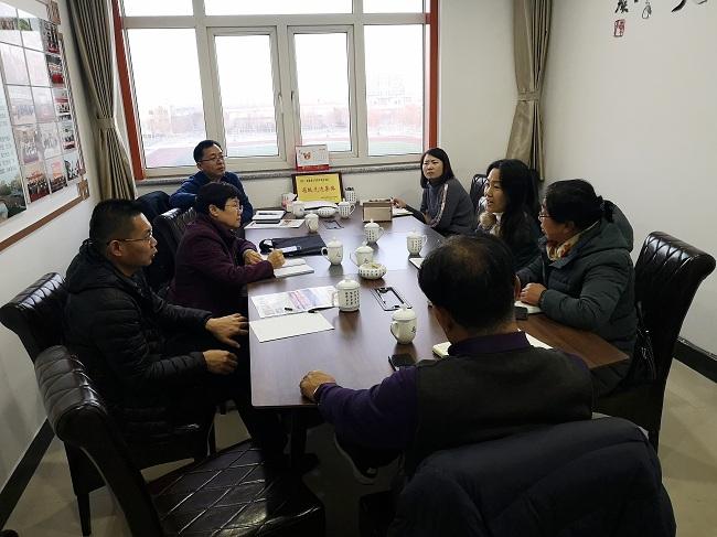 民建唐山市丰南总支召开2020年第一次主委会议-1.jpg
