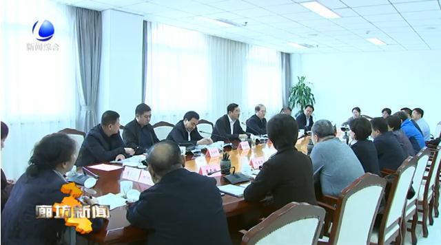 民建廊坊市委领导出席《政府工作报告》党外人士征求意见座谈会3.JPG