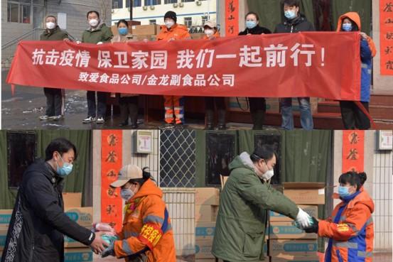 民建河北省委继续发动广大会员抗击疫情2.jpg