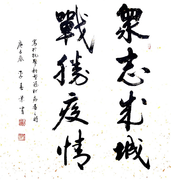 李春景作品.jpg