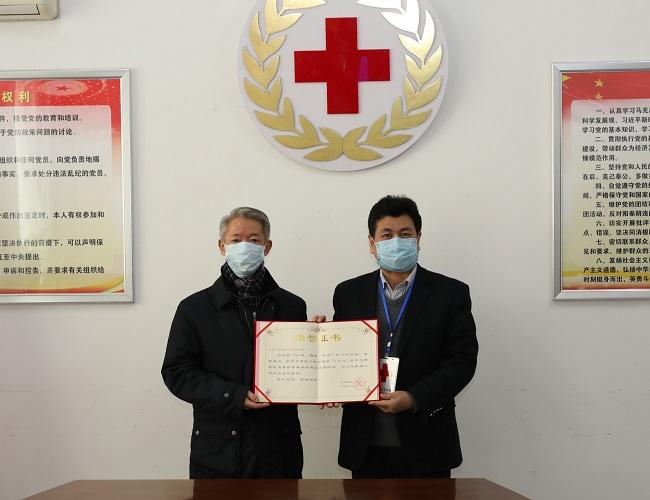 石家庄民建会员企业向省红十字会捐款20万元.jpg