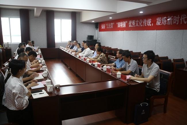 民建河北省委赴河北省地质矿产勘察开发局调研并座谈2-1.jpg