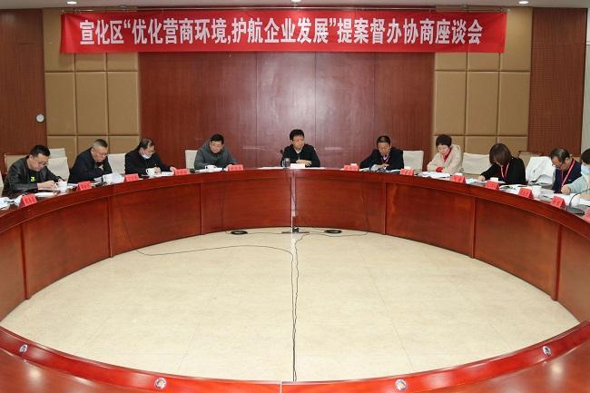 民建张家口市宣化区委参加区政协重点提案督办工作-1.jpg