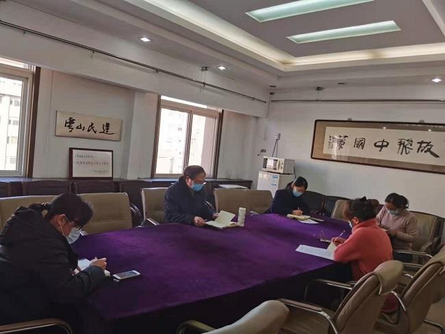 民建唐山市委召开会议1-1.jpg