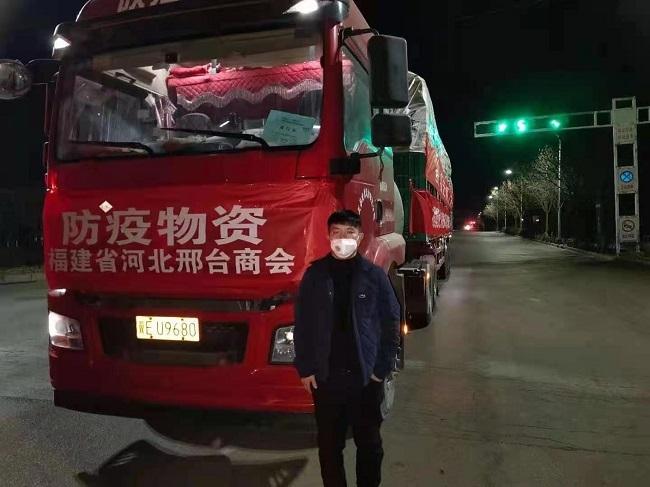 记邢台民建会员孙占平 (1)-1.jpg