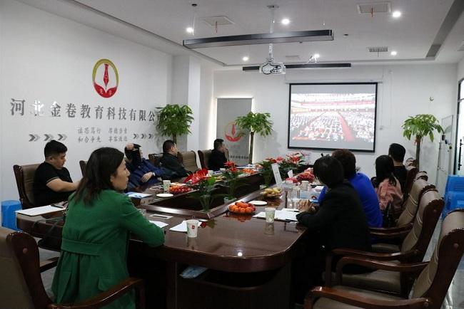 民建衡水市委七支部组织学习党史活动1-1.jpg